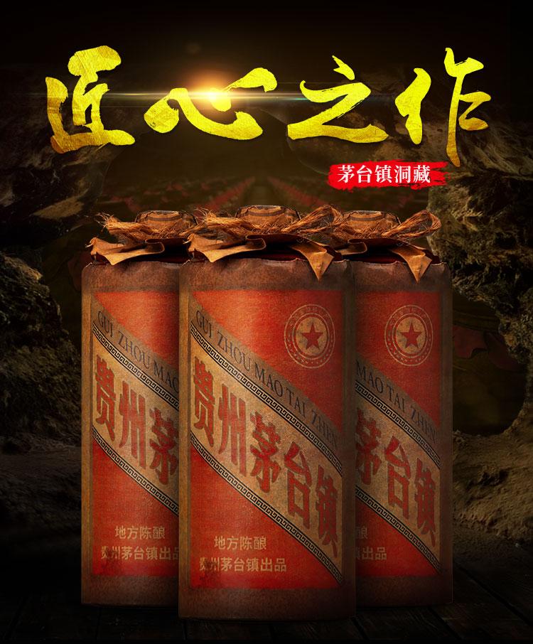地方陳釀酒-頁面3_01.jpg