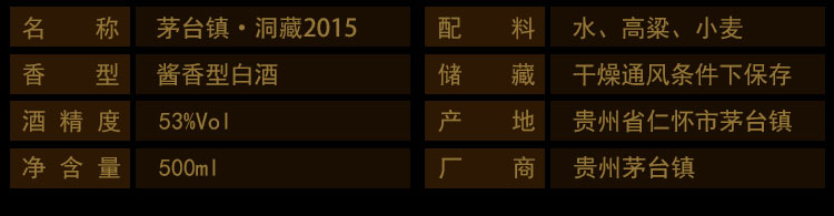 2015-頁面-師傅_02.jpg