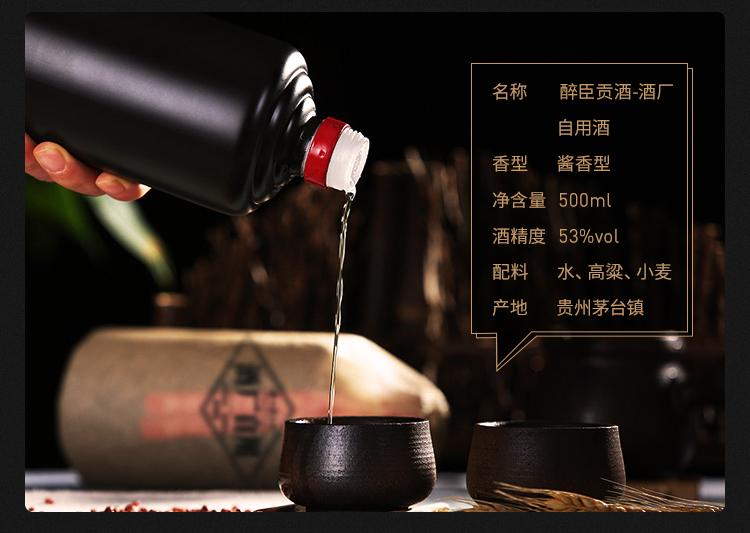 W9-黑背景_03.jpg
