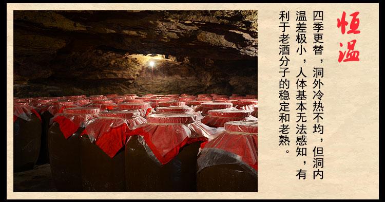 地方陳釀酒-頁面3_14.jpg