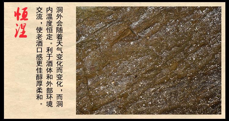 地方陳釀酒-頁面3_15.jpg