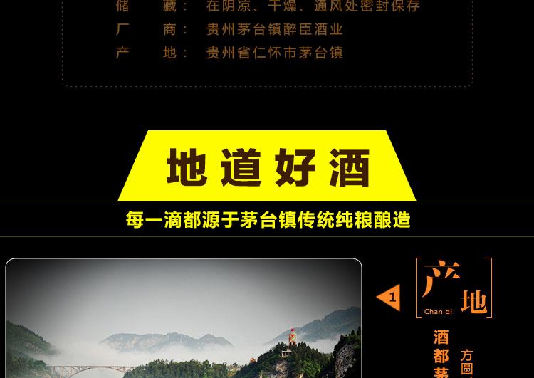 W2-頁面做好_12.jpg